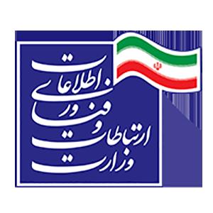 وزارت ارتباطات و فناوری اطلاعات، پروژههای شبکهافزار